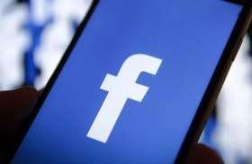 फेसबुक लाइव कर फंदे पर झूल गया युवक, लोग बचाने के लिये दौड़े तब तक देर हो चुकी थी