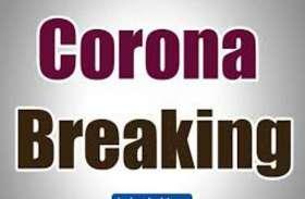 हरियाणा में युवाओं पर टूट रहा कोरोना का कहर, 60 से अधिक महिलाएं आई चपेट में