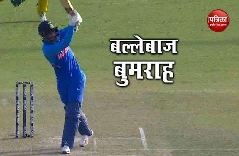विशेष मांग पर Jasprit Bumrah ने शेयर की अपनी विस्फोटक पारी, Yuvraj Singh ने उड़ाया था मजाक