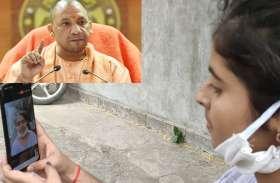 सीएम योगी ने कोटा से लौटी छात्रा शालिनी से की बात, लॉकडाउन खुलने के सवाल पर कहा यह