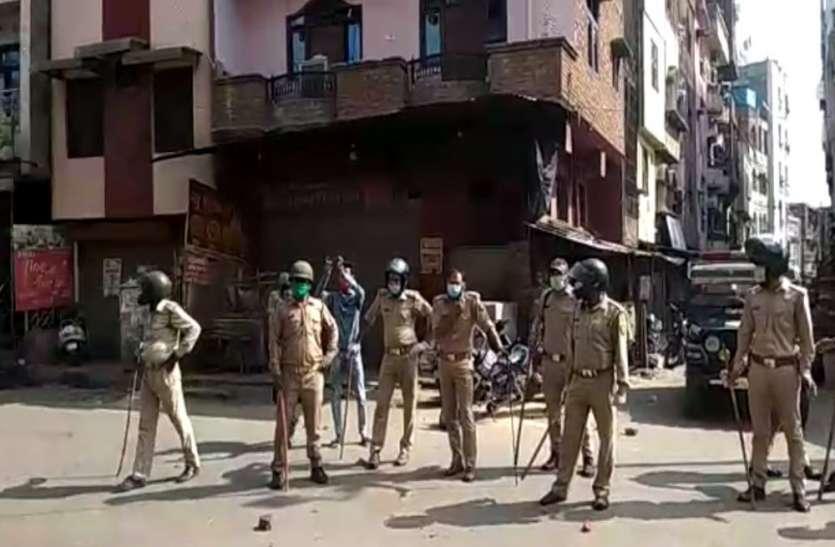 कानपुर के बजरिया हॉटस्पॉट क्षेत्र में स्वास्थ्य विभाग व पुलिस पर पथराव, भागकर मुश्किल से बचाई जान