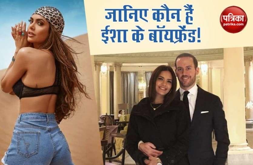 जानिए कौन हैं बॉयफ्रेंड ईशा गुप्ता के बॉयफ्रेंड! सोशल मीडिया पर किया रिलेशनशिप का खुलासा