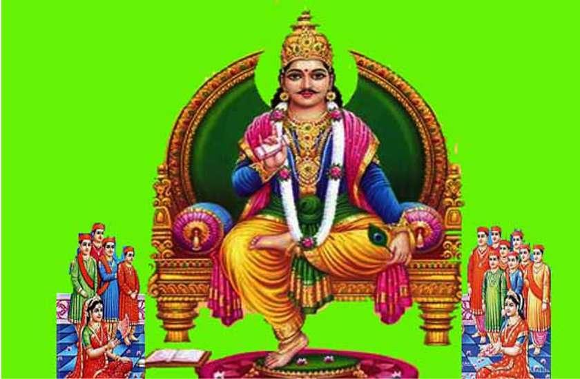 चित्रगुप्त जयंतीः इस स्तुति से प्रसन्न हो जाते हैं भगवान चित्रगुप्त