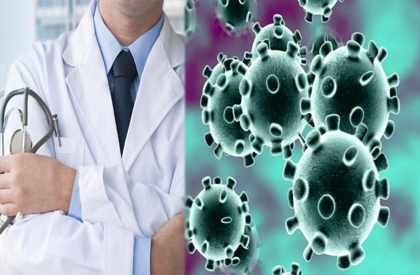 कोरोना वायरस के संक्रमण का खतराऔर बढ़ा, मेडिकल कॉलेज के डॉक्टर और नर्स का पूल टेस्ट पॉजिटिव