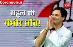 आखिर राहुल गांधी ने क्यों किया RBI के पूर्व गवर्नर रघुराम राजन का इंटरव्यू?