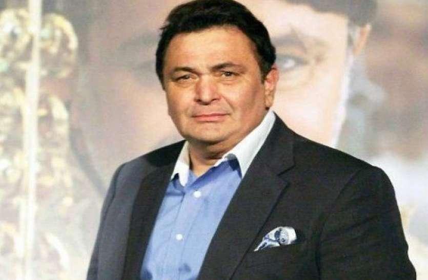 Rishi Kapoor loved Jodhpur's Kachori in Suryanagari for a month of shooting for pure desi romance