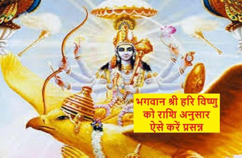 https://www.patrika.com/dharma-karma/thursday-the-day-to-get-blessings-of-lord-vishnu-6051798/