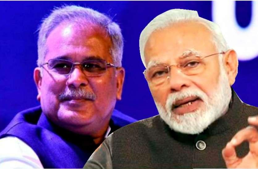धान पर सियासत: CM बोले- FCI में चावल जमा करने की अनुमति नहीं मिली तो दिल्ली में होगा आंदोलन