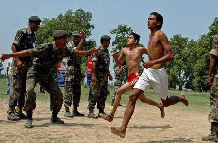 Army Recruitment Rally 2021: भारतीय सेना रैली भर्ती का कार्यक्रम किया जारी, जल्द जारी होंगे एडमिट कार्ड