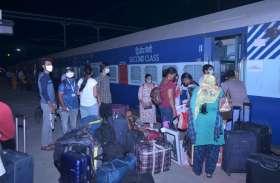 बिहार के 1200 श्रमिकों को मिल गया श्रमिक दिवस का तोहफा