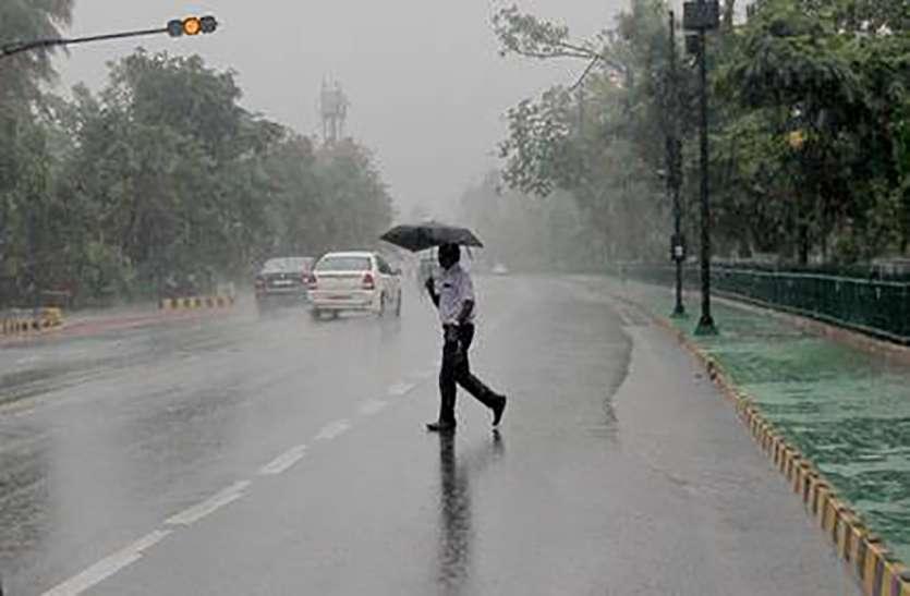 Weather Forecast Imd Alert Rain Thunderstorm In First Week Of May - Weather  Forecast: 'आफत' से भरा होगा मई, पहले सप्ताह में तेज बारिश और तूफान की आशंका  | Patrika News