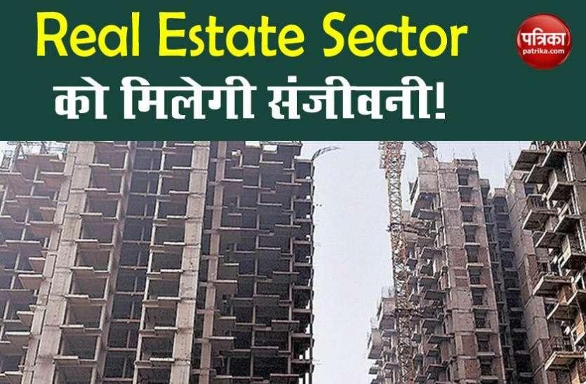 Real Estate Sector को संजीवनी देंगी चीन से उठकर भारत आने वाली कंपनियां