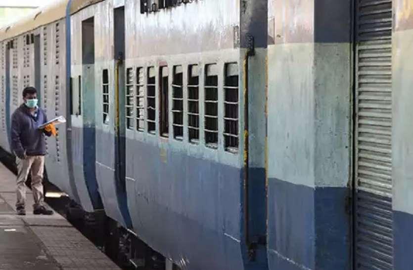 VIDEO इंदौर से रेलवे कर रहा श्रमिक ट्रेन चलाने की तैयारी