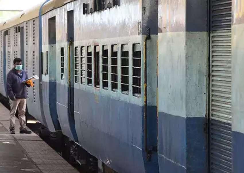 railway_board.jpg