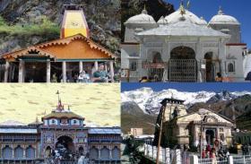 Char Dham Yatra 2020: उत्तराखंड के इन जिलों के श्रद्धालुओं को मिली यात्रा की अनुमति