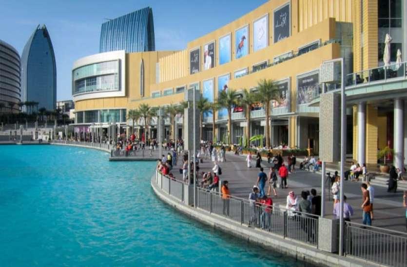 दुनिया के सबसे बड़े मॉल को दोबारा खोला, सख्त हिदायत के साथ दिया जा रहा प्रवेश