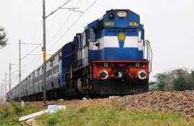 लॉकडाउन का तीसरा चरण: अब ट्रेन से वापस आ सकेंगे घर, ये लोग कर सकते हैं यात्रा