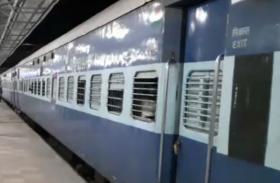 कोटा से छात्र पहुंचेंगे बिहार, रवाना हुई विशेष ट्रेनें, अभी बहुतेरे इंतजार में