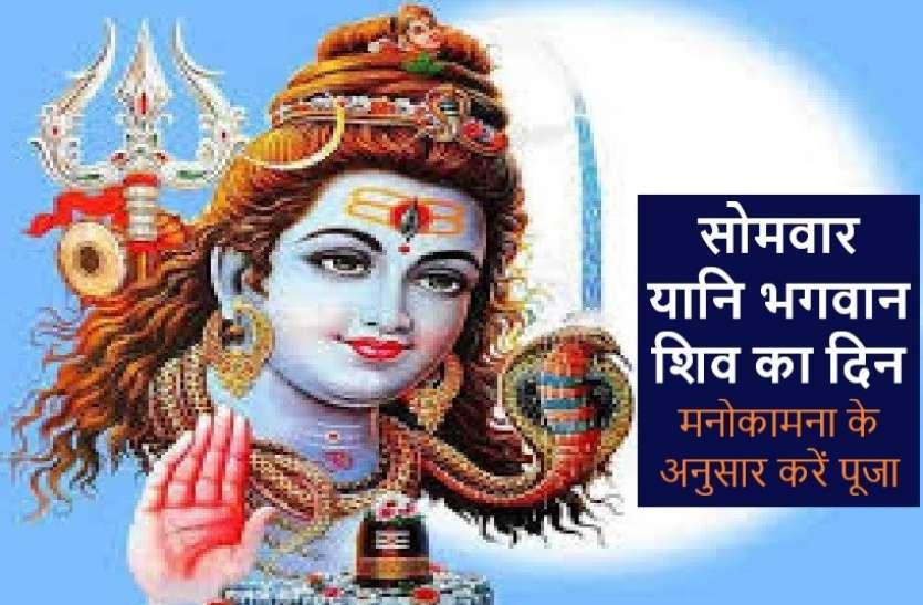 भगवान शिव : जानें प्रतिमा के किस स्वरूप से होती है कौन सी इच्छा पूरी?