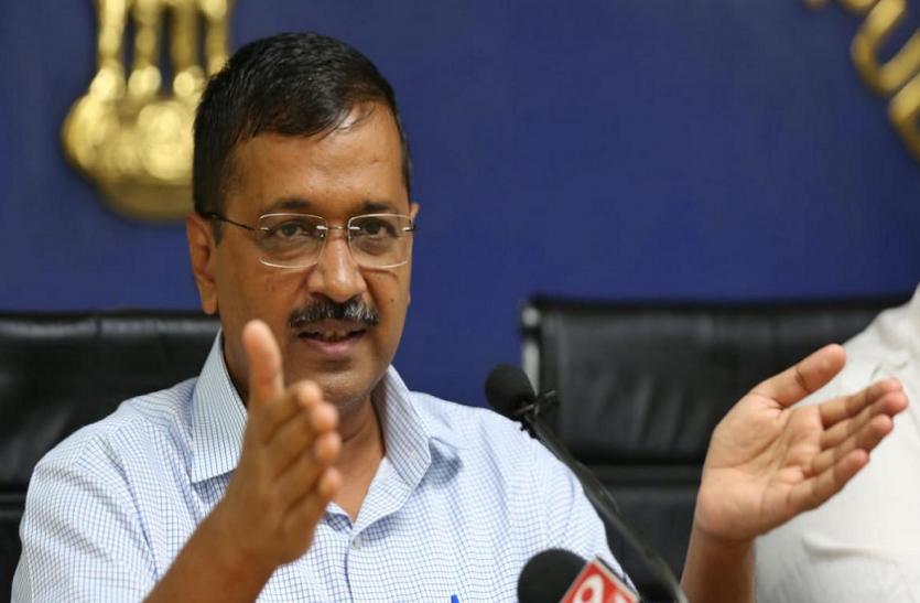 Lockdown 3.0: दिल्ली सरकार का ऐलान- रेड जोन में आज से दी जाएगी छूट