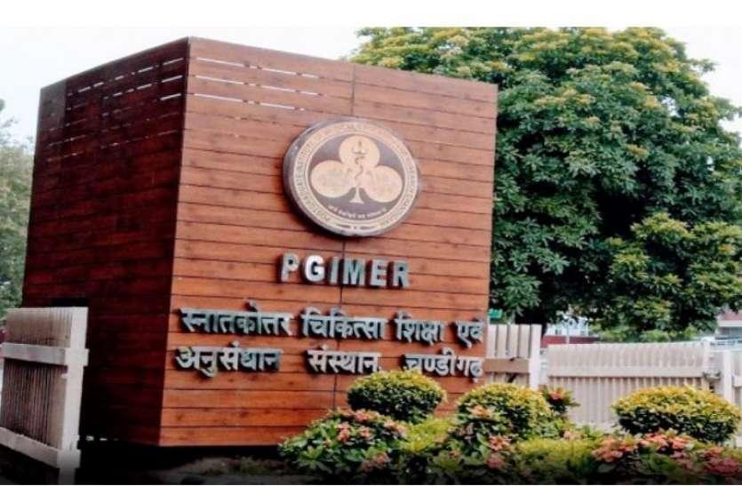 PGIMER Latest Update: प्रवेश परीक्षा के शेड्यूल में हुआ बदलाव, अब परीक्षा 14 से 22 जून तक होगी आयोजित