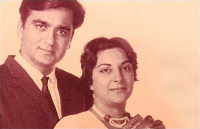 Sunil Dutt With Nargis