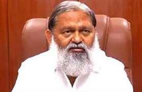 विधायकों के समर्थन में गृहमंत्री, कहा नौकरी करनी है तो विधायकों की सुननी होगी