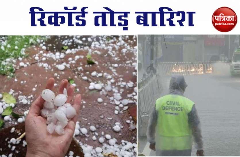 मौसम अपडेटः रिकॉर्डतोड़ बारिश ने बढ़ाई मुश्किल, चक्रवाती तूफान 'अंफन' का मंडराया खतरा