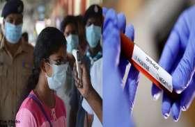 दुर्ग में संक्रमितों के संपर्क में आए थे 32 लोग, कवर्धा के पांच गांव कंटेनमेंट जोन में