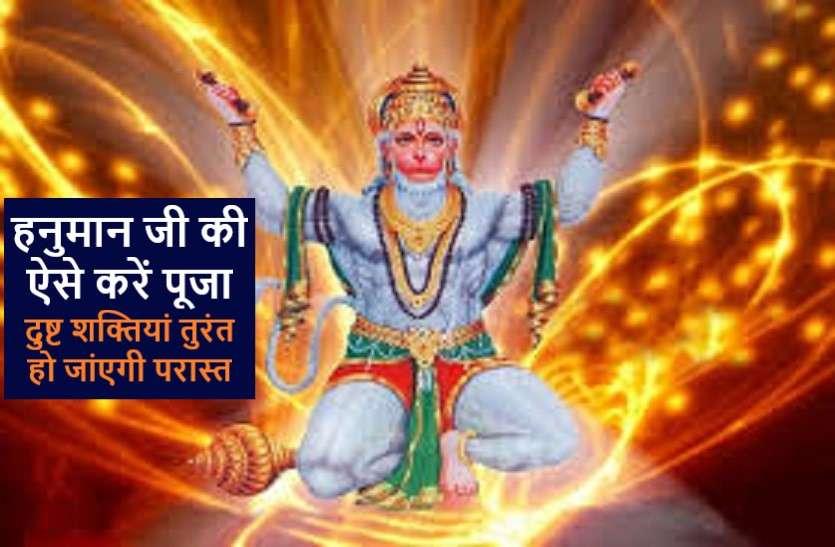 कलयुग के देवता हैं हनुमान: जिनके सामने नहीं ठहरती कोई भी मायावी शक्ति! ऐसे पाएं आशीर्वाद