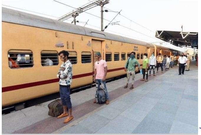 indian_railway.jpg