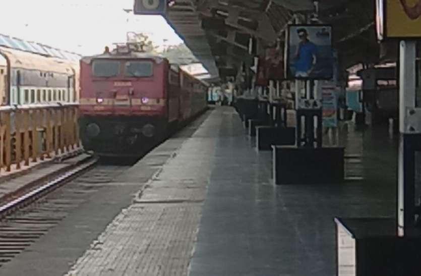 मजदूरों के लिए चलाई गई स्पेशल ट्रेन में भी हुई चैन पुलिंग