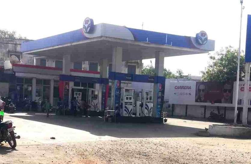 लॉकडाउन में पेट्रोल-डीजल की खपत थमी-सीमाएं बंद होने से पड़ा विपरीत असर
