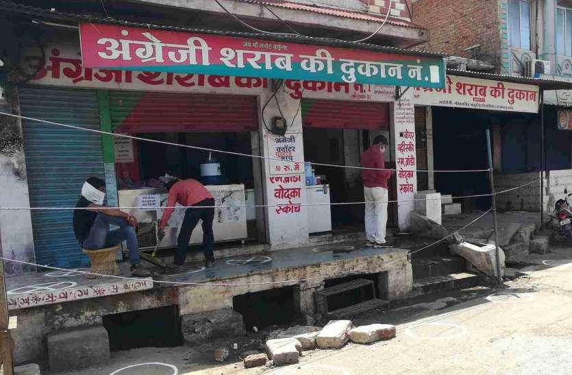 जिले में आज से शराब की 61दुकानें खुलेंगी