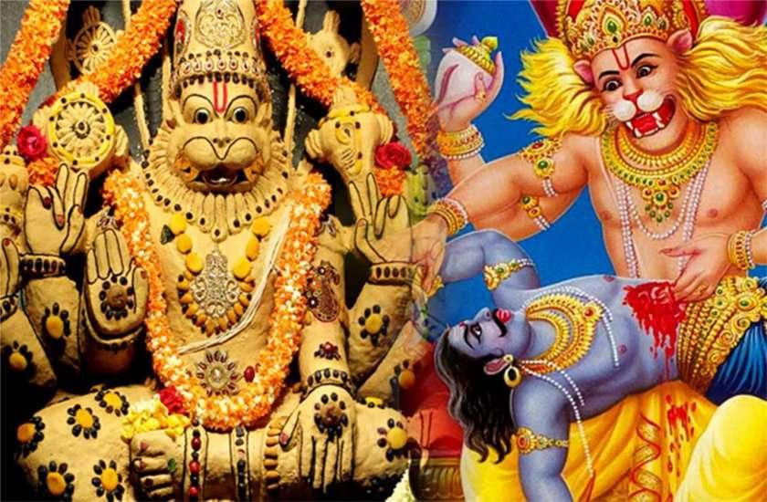 नृसिंह जयंती 2020 : भगवान नृसिंह चालीसा स्तुति पाठ