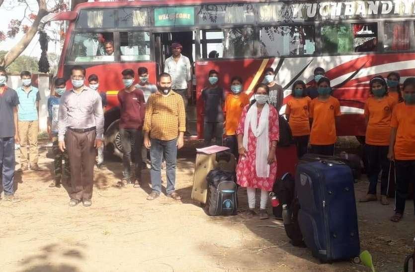 लॉक डाउन में  कर्नाटक में फंसे  जवाहर नवोदय के 24  छात्र छात्राओं की हुई वापसी