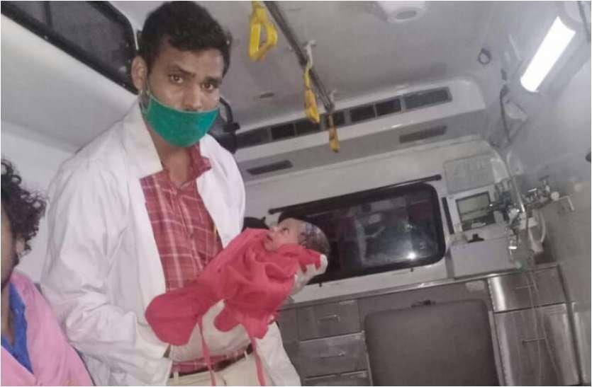 108 स्टाफ ने कराई गर्भवती महिला की सुरक्षित डिलीवरी, दोनों स्वस्थ