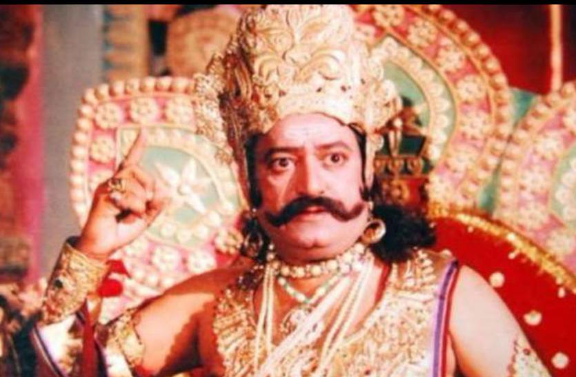 रामायण के रावण (अरविंद त्रिवेदी) के निधन की खबर से फैंस में हंगामा, परिवार ने बताई सच्चाई, हैरान रह गए सभी