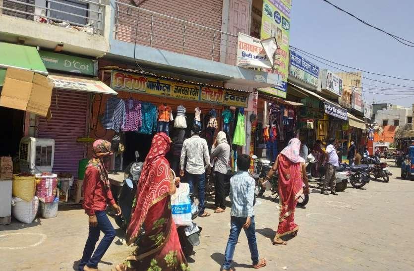 लॉकडाउन: बाजार में44 दिन बाद उठे दुकानों के शटर, ग्राहकों की दिखी चहल-पहल