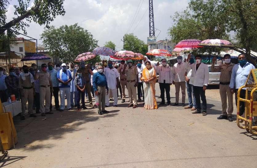 रामगंज जयपुर से लौटे कोरोना कर्मवीरों का सम्मान