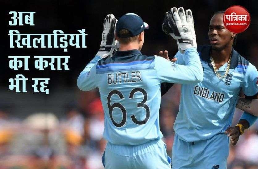 Coronavirus : क्रिकेटर्स को बड़ा झटका, लीग के बाद अब खिलाड़ियों का करार भी रद्द