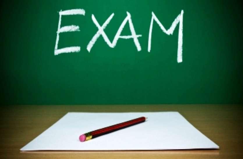 SSC Exam Date 2020: आयोग ने CGL और CHSL सहित अन्य भर्ती परीक्षाओं का कैलेंडर किया जारी, यहां देखें