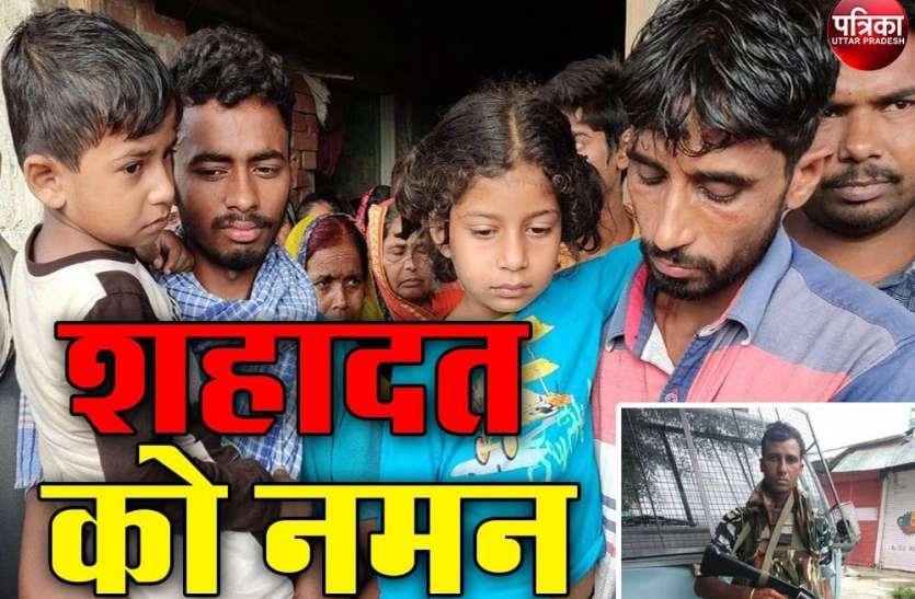 Handwara Attack : पापा ने कहा था- साइकिल लाऊंगा इस बार...