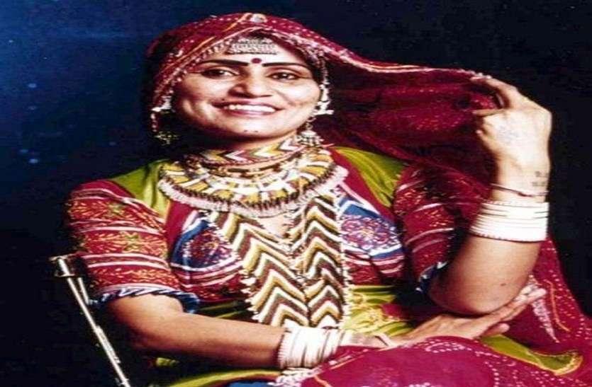गुलाबो ने गुलाबी कर दी कालबेलिया समाज की दुनिया,जानिए मौत पर जिंदगी की जीत की दांस्ता