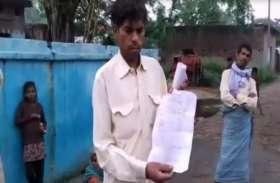 लॉकडाउनः पत्नी के शव को नहीं दिया किसी ने कंधा, तो कर्ज लेकर अंतिम संस्कार के लिए पति आया 1137 किमी दूर