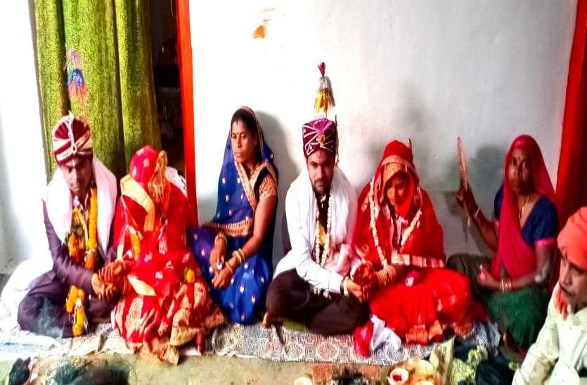 लॉकडाउन में हुई बालोद जिले में अनोखी शादी, बिना बैंड-बाजा, बाराती दो सगी बहनें बंधी विवाह बंधन में