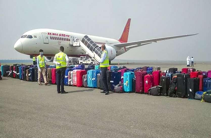 12 देशों में फंसे 14,800 भारतीयों को लेने जाएंगे 64 विमान