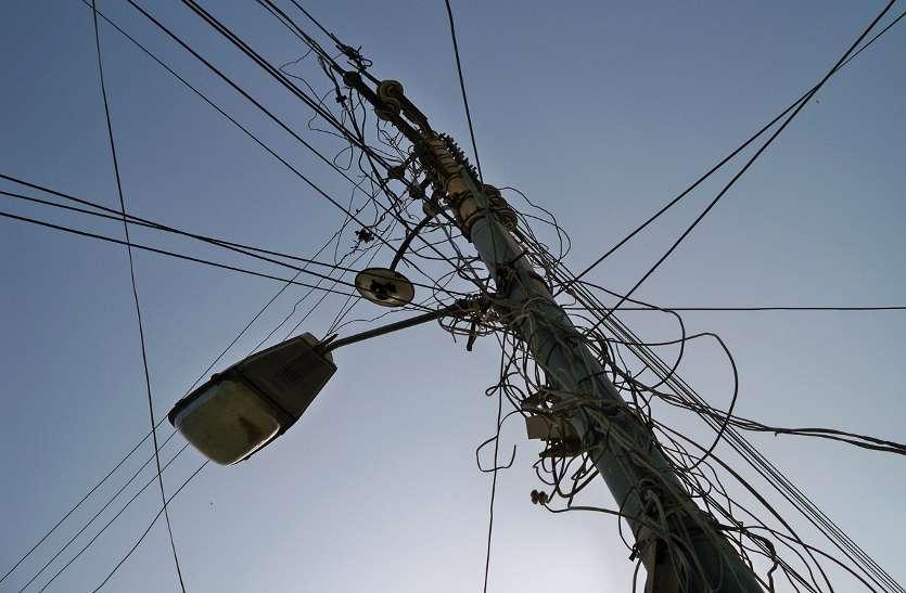 कल से शहर के अलग अलग इलाकों में इस तारीख को बिजली सप्लाई रहेगी प्रभावित, पढि़ए पूरी जानकारी