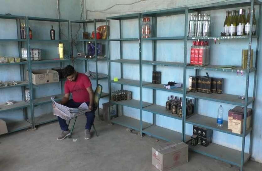 शौकीनों ने पहले दिन रिकॉर्ड 74.77 लाख रुपए की खरीदी शराब, खत्म हो गए स्टॉक, दूसरे दिन रही वीरानी