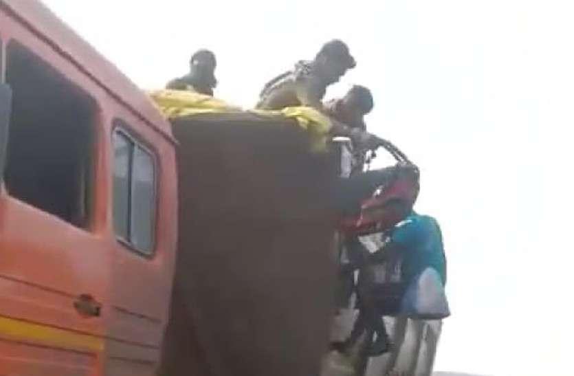 एक के बाद एक चोरी-छिपे ट्रेलर से उतरे 40 मजदूर, वीडियो वायरल होते ही अधिकारियों में मचा हड़कंप